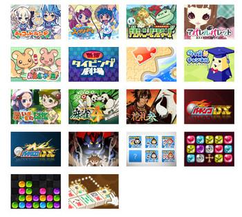 bandicam 2011-11-26 12-02-33-171.jpg