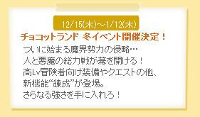 bandicam 2011-12-02 15-16-20-514.jpg