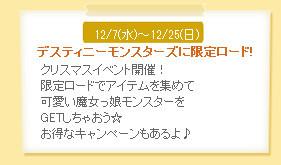 bandicam 2011-12-02 15-16-47-353.jpg