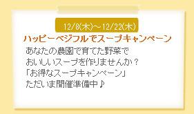 bandicam 2011-12-02 15-17-01-200.jpg
