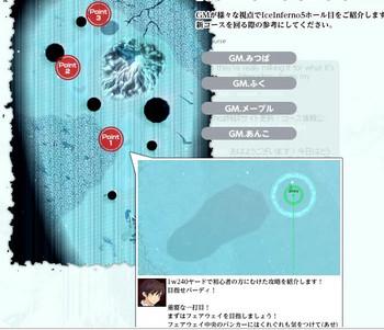 bandicam 2012-02-09 11-37-37-616.jpg