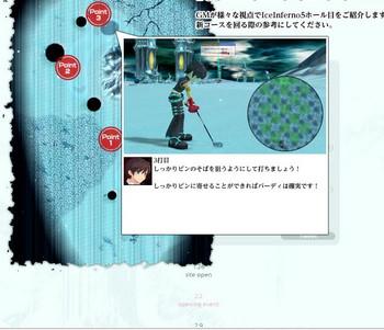 bandicam 2012-02-09 11-37-52-146.jpg