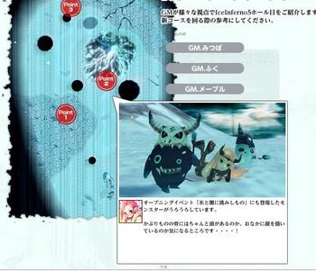 bandicam 2012-02-09 11-38-16-636.jpg