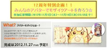 bandicam 2012-11-02 08-53-24-104.jpg