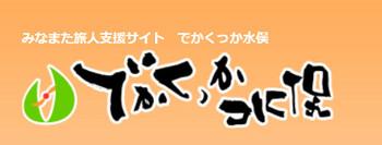 bandicam 2018-01-25 09-02-39-088.jpg