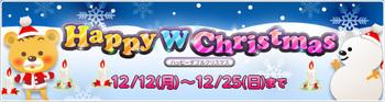 event_111201_hwc.jpg